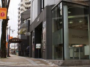 日田の時計と宝石のお店-一心堂、オフィシャルサイト制作開始